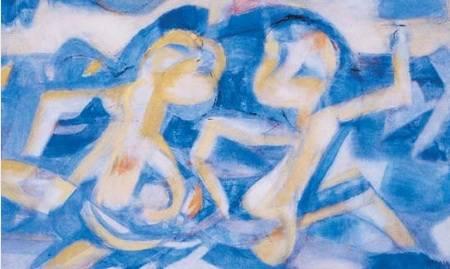 Jean Bazaine, bain, aquarelle
