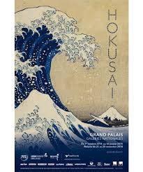 Hokusai, exposition au Grand-Palais, impressions