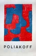 Serge Poliakoff, estimation tableau, dessin