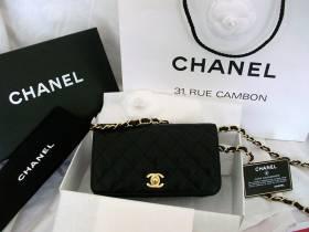 Comment reconnaître un sac Chanel authentique