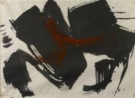 Gérard Schneider, composition 1964, aquarelle et encre