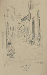 Alexandre Roubtzoff, ruelle à Tunis, dessin