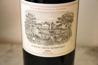 Chateau Lafite Rotschild 2006, Magnum