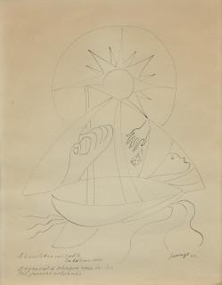 Léopold Survage, L'équilibre instable du bateau ivre, dessin