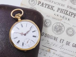 Patek Philippe, montre de poche, vente aux enchères