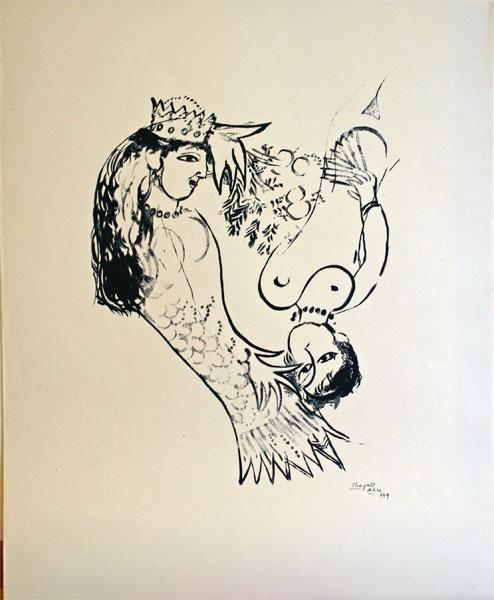 marc chagall la sir ne lihographie. Black Bedroom Furniture Sets. Home Design Ideas