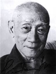 Fengmian Lin